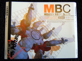 Bootleg Megatech Body.CD back tray art
